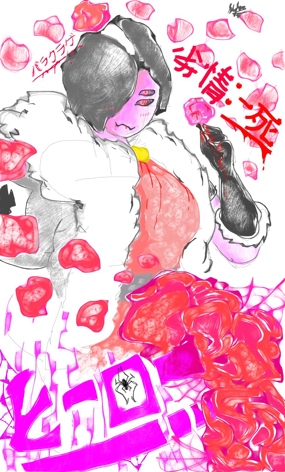 Rose Arachnid